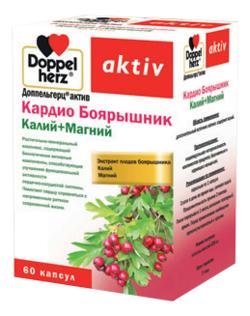 Биодобавка Кардио Боярышник Калий + Магний Aktiv 60 капсул цена 2017