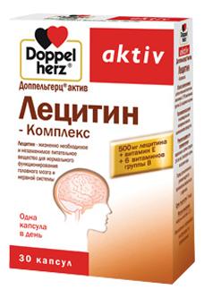 Биодобавка Лецитин-Комплекс Aktiv 30 капсул