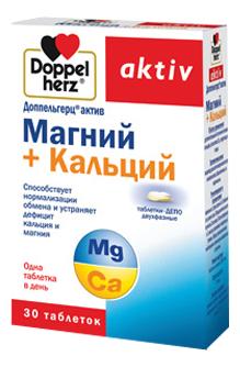 Фото - Биодобавка Магний + Кальций Aktiv 30 таблеток doppelherz aktiv кардио боярышник калий и магний в капсулах 60 шт