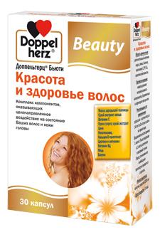 Биодобавка Красота и здоровье волос Beauty 30 капсул