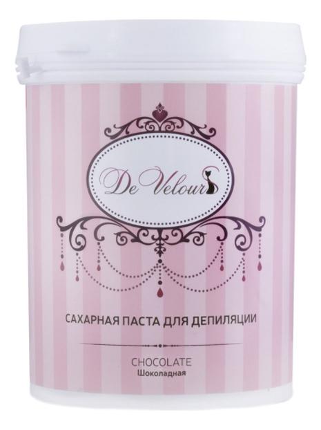 Сахарная паста для депиляции Шоколадная Chocolate: Паста 800г de velours паста sugarpaste–bandage сахарная для депиляции шугаринг бандажная 800г