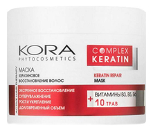 KORA Маска кератиновое восстановление волос Active Hair Therapy Keratin Repair Mask 300мл