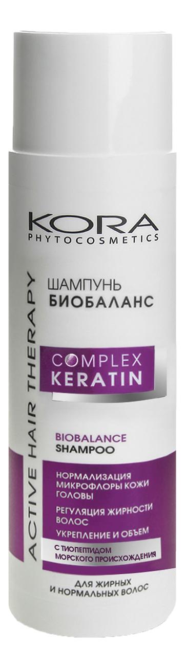 Купить Шампунь Биобаланс для волос Active Hair Therapy Complex Keratin Biobalance Shampoo 250мл, KORA