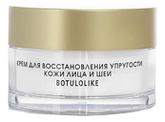 Крем для восстановления упругости кожи лица и шеи Anti-Aging Line Phytocosmetics Botulolike 50мл