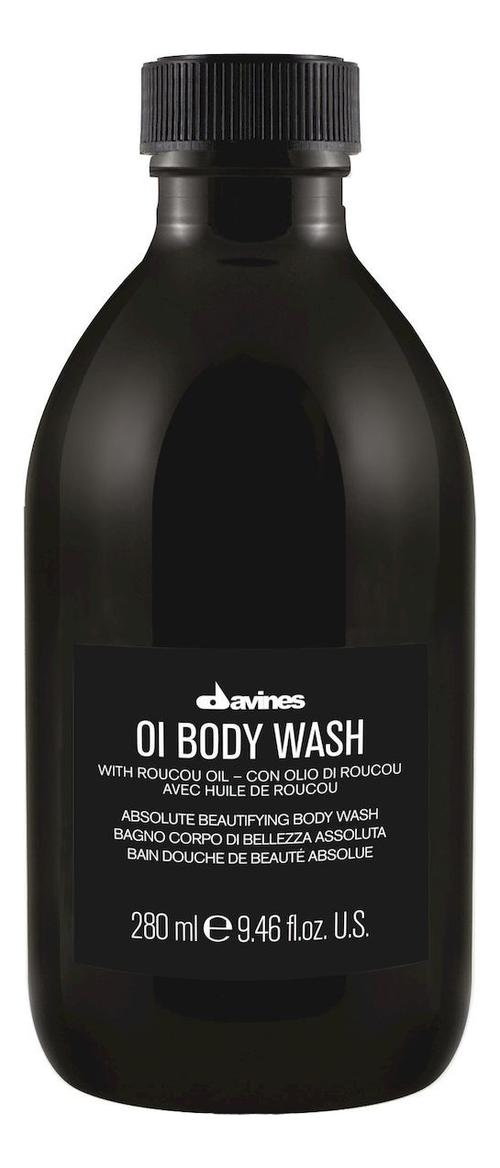 Гель для душа Oi Body Wash 280мл