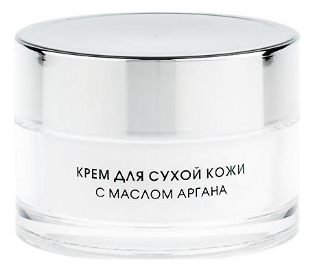 Крем для сухой кожи лица с маслом аргана Phytocosmetics Hydration + Protection 50мл крем kora крем для сухой кожи