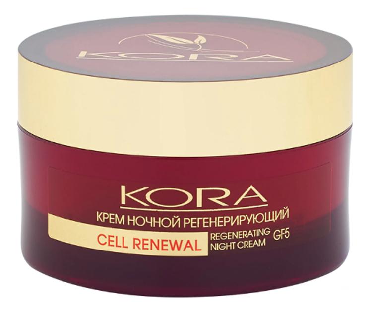 Крем ночной регенерирующий для лица клеточное обновление Premium Line Regenerating Night Cream 50мл