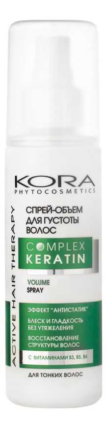 Спрей-объем для густоты волос Active Hair Therapy Complex Keratin Volume Spray 150мл фото