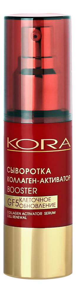 цена на Сыворотка Коллаген-активатор для лица Collagen Activator Serum Cell Renewal 30мл