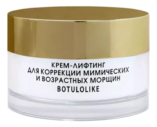 Крем-лифтинг для коррекции мимических и возрастных морщин Anti-Aging Line Phytocosmetics Botulolike 50мл