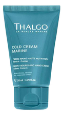 Thalgo Восстанавливающий крем для рук Cold Cream Marine Creme Mains Haute Nutrition 50мл