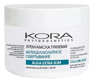 Крем-маска грязевая антицеллюлитная для бедер и живота Alga Extra Slim Anti-Cellulite Body Wrap 300мл