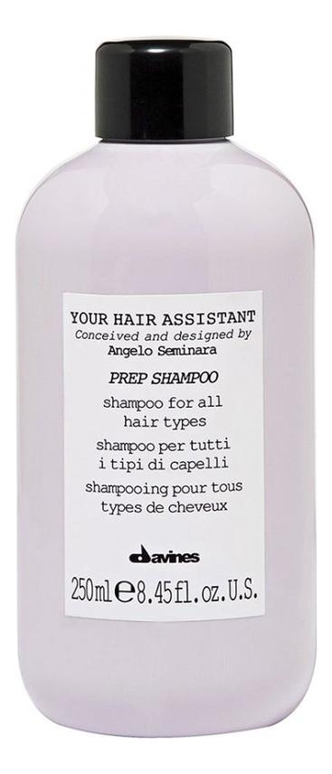 Купить Шампунь для волос Your Hair Assistant Prep Shampoo: Шампунь 250мл, Davines