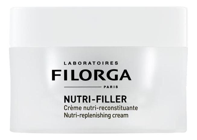 Фото - Крем-лифтинг для лица Nutri-Filler Cream 50мл преображающий крем для лица 3d filler makeover blur cream 15мл