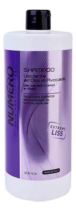 Купить Шампунь для непослушных волос с маслом авокадо Numero Smoothing With Avocado Oil Shampoo: Шампунь 1000мл, Brelil Professional