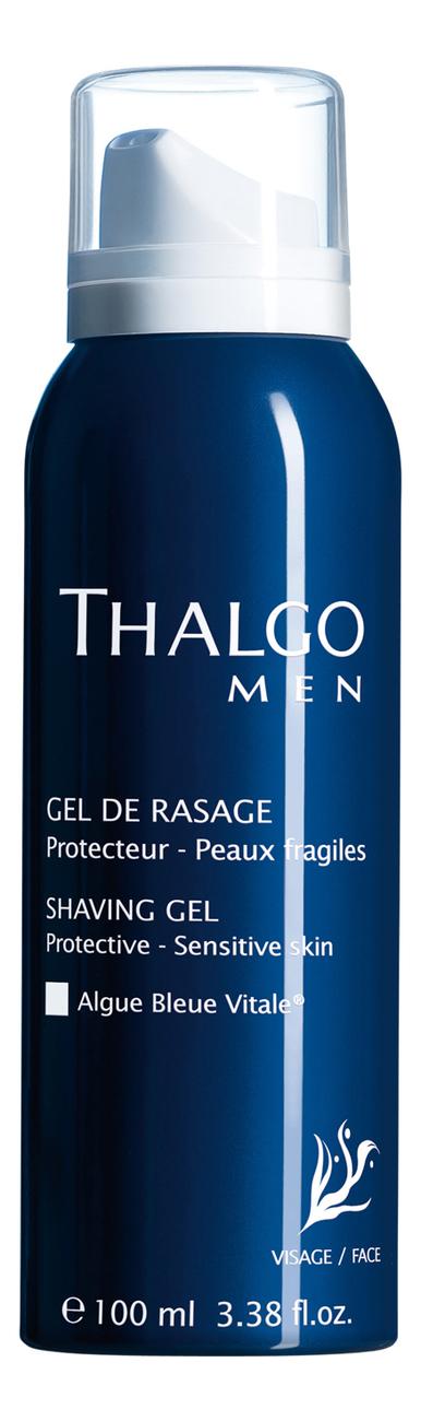 Гель для бритья Men Gel De Rasage 100мл