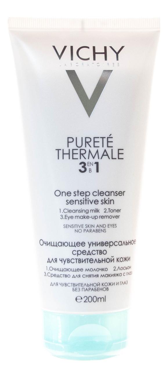 Средство для снятия макияжа 3 в 1 Purete Thermal One Step Cleanser 200мл