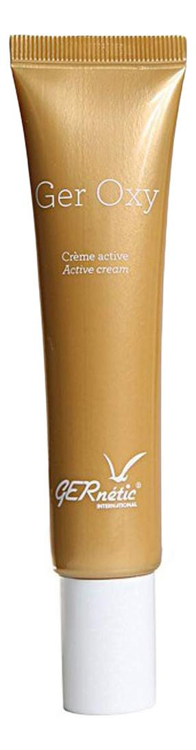 Увлажняющий крем для лица Ger Oxy: Крем 40мл gernetic крем для поверхностного пилинга лица ger peel 150 мл