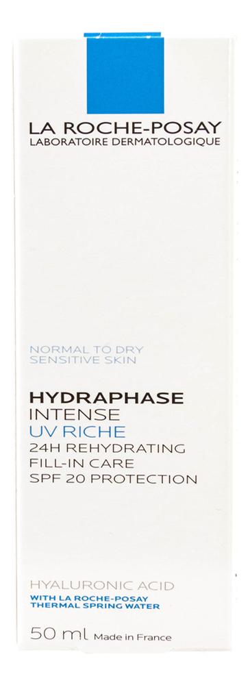 цена Увлажняющий крем для сухой кожи лица Hydraphase UV Intense Rich SPF20 50мл онлайн в 2017 году