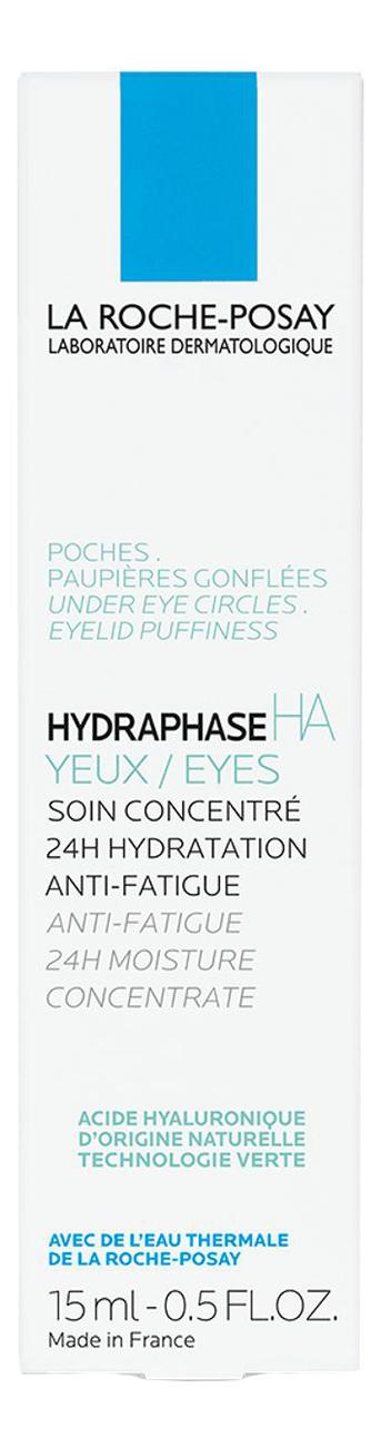 Крем для кожи вокруг глаз Hydraphase Intense Eyes 15мл hydraphase intense legere