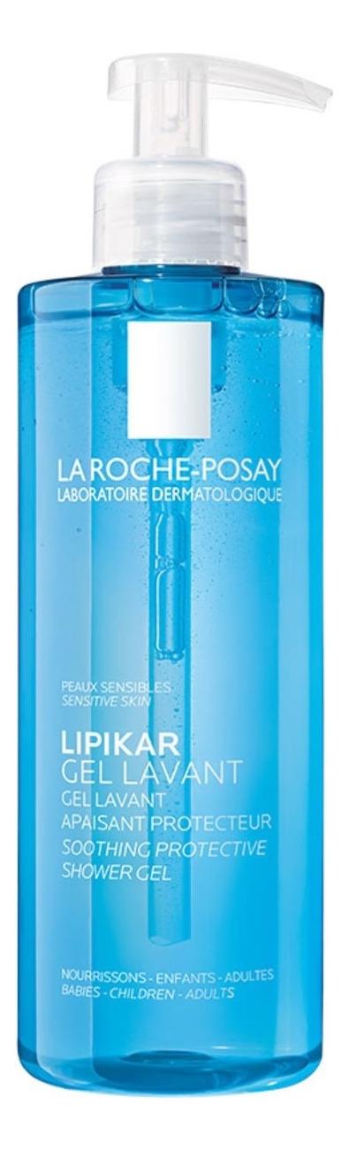 Успокаивающий гель для душа Lipikar Gel Lavant: Гель 400мл la roche posay гель lipikar gel для душа успокаивающий липикар 400 мл