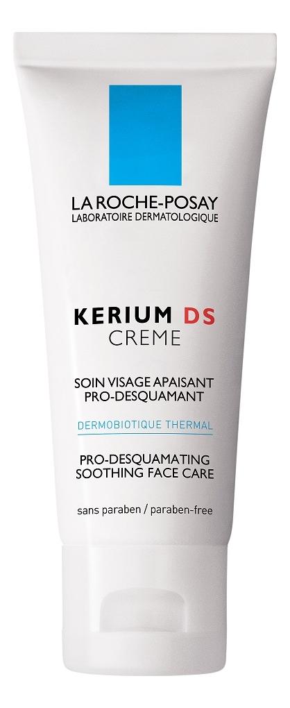 Успокаивающий крем для лица Kerium DS Cream 40мл kerium anti chute la roche posay