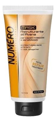 Купить Маска для волос с экстрактом овса Numero Restructuring Mask With Oats: Маска 300мл, Brelil Professional