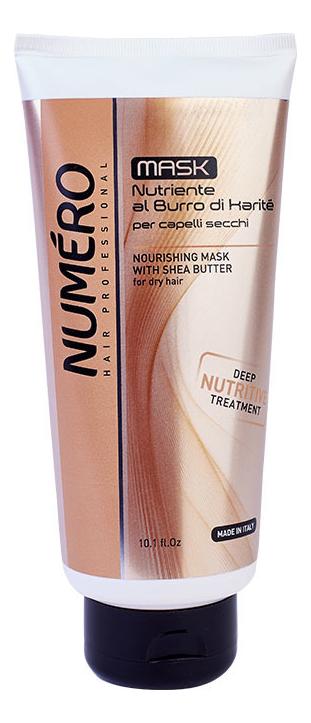 Маска для волос с маслом карите Numero Nourishing Mask With Shea Butter: Маска 300мл