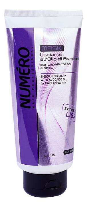 Маска для вьющихся волос с маслом авокадо Numero Smoothing Mask With Avocado Oil: Маска 300мл, Brelil Professional  - Купить