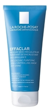 LA ROCHE-POSAY Очищающая маска для лица Effaclar Clay Mask 100мл
