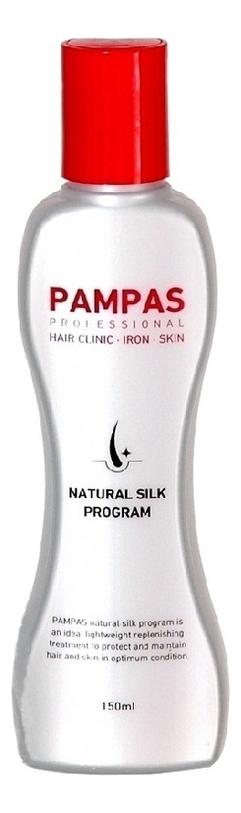 Эссенция для волос Natural Silk Program 150мл