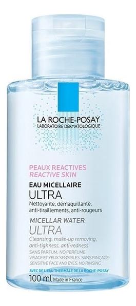 Мицеллярная вода для чувствительной, склонной к аллергии кожи Micellar Water Ultra Reactive: Вода 100мл la roche posay мицеллярная вода для чувствительной и склонной к аллергии кожи лица и глаз ultra reactive 100 мл