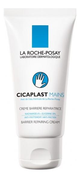 Восстанавливающий крем для рук Cicaplast Mains 50мл фото