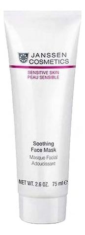 цены Успокаивающая смягчающая маска для лица Sensitive Skin Peau Sensible Soothing Face Mask 75мл