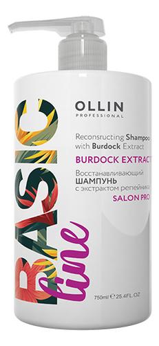 Восстанавливающий шампунь для волос с экстрактом репейника Basic Line Shampoo Burdock Extract 750мл цена 2017