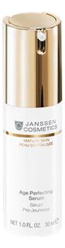 Купить Укрепляющая сыворотка для лица Mature Skin Age Perfecting Serum 30мл: Сыворотка 30мл, Janssen Cosmetics