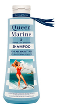 Queen Marine Шампунь против перхоти Shampoo For All Hair Types 250мл