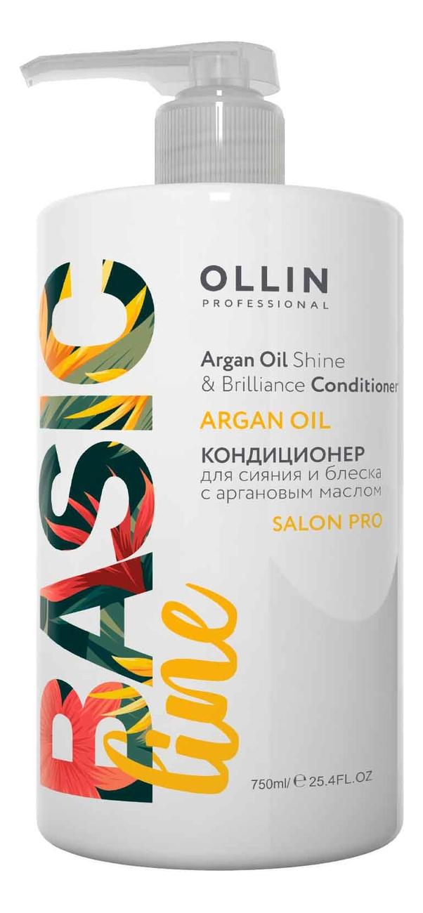 Кондиционер для сияния и блеска волос с аргановым маслом Basic Line Conditioner Argana Oil 750мл