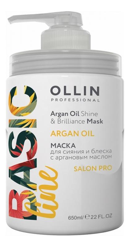 Купить Маска для сияния и блеска волос с аргановым маслом Basic Line Mask Argana Oil 650мл, OLLIN Professional