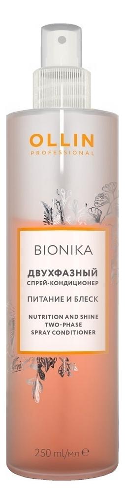 Фото - Двухфазный спрей-кондиционер для волос Bionika Two-Phase Spray-Conditioner 250мл bouticle спрей кондиционер leave in spray conditioner 2 phase двухфазный увлажняющий для волос 500 мл