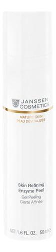 Обновляющий энзимный гель для лица Mature Skin Refining Enzyme Peel 50мл janssen cosmetics pure secrets