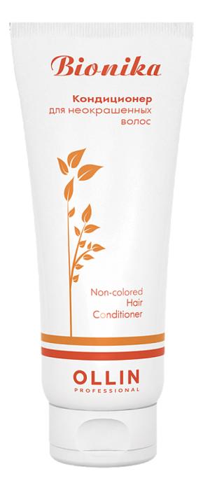 Купить Кондиционер для неокрашенных волос Bionika Non-Colored Hair Conditioner 200мл, OLLIN Professional
