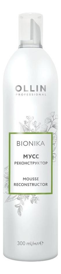 Мусс реконструктор для волос Bionika Mousse Reconstructor 300мл