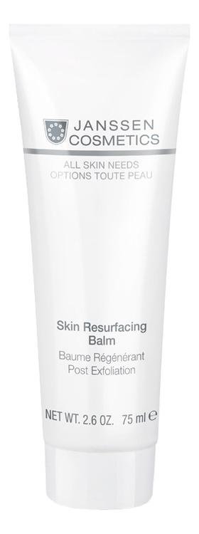 Купить Регенерирующий бальзам для лица All Skin Needs Skin Resurfacing Balm 75мл, Janssen Cosmetics