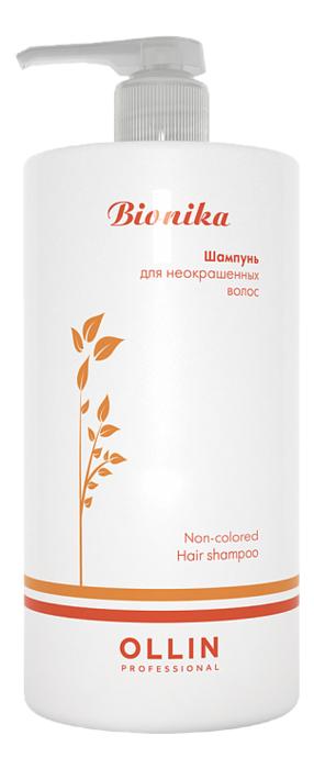 Купить Шампунь для неокрашенных волос Bionika Non-Colored Hair Shampoo: Шампунь 250мл, OLLIN Professional