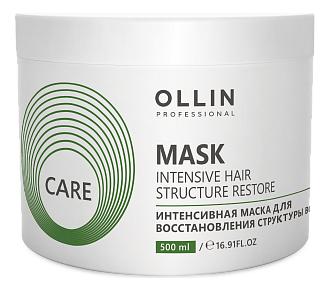 Купить Интенсивная маска для восстановления структуры волос Care Mask Restore Intensive: Маска 500мл, OLLIN Professional