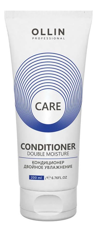 Купить Кондиционер для волос Двойное увлажнение Care Conditioner Double Moisture: Кондиционер 200мл, OLLIN Professional