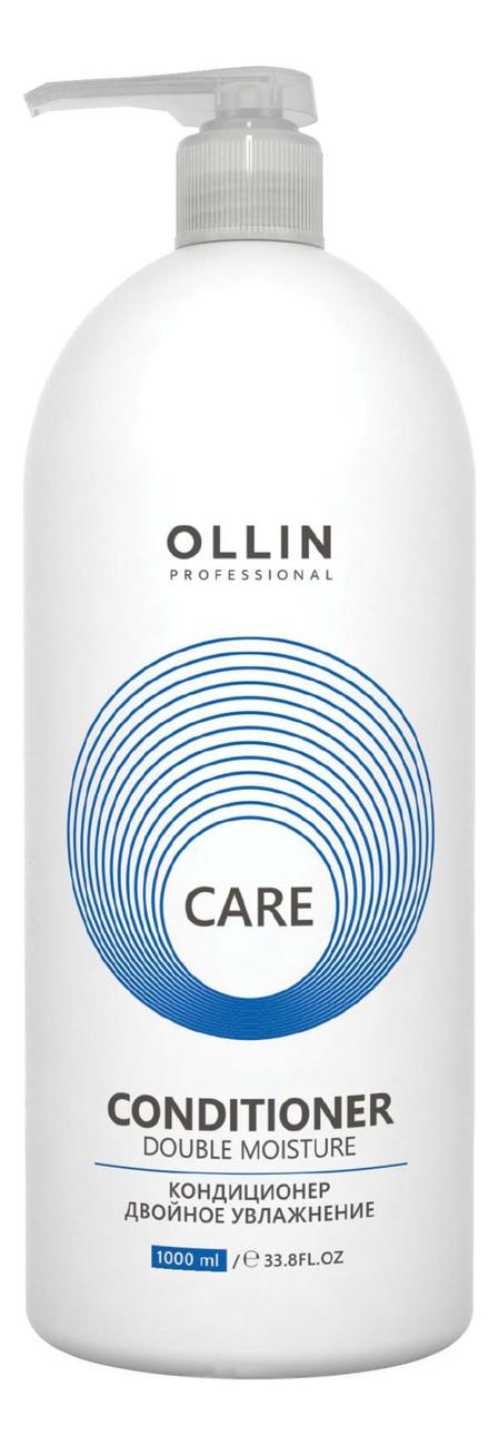 Купить Кондиционер для волос Двойное увлажнение Care Conditioner Double Moisture: Кондиционер 1000мл, OLLIN Professional