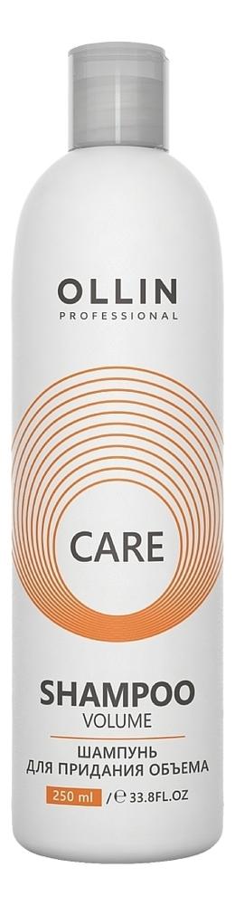 Купить Шампунь для придания объема волосам Care Shampoo Volume: Шампунь 250мл, OLLIN Professional