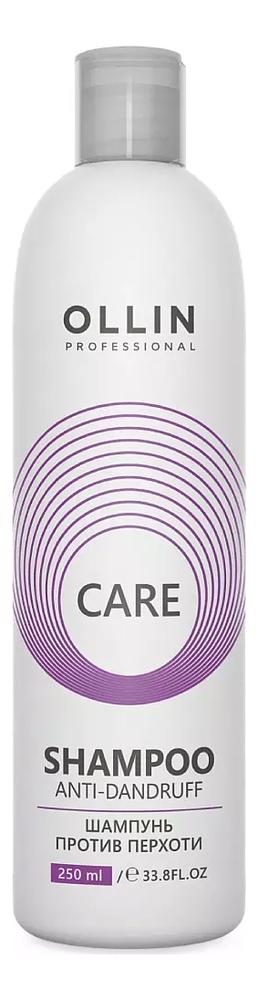 Фото - Шампунь против перхоти Care Shampoo Anti-Dandruff: Шампунь 250мл шампунь против перхоти american crew anti dandruff 250мл